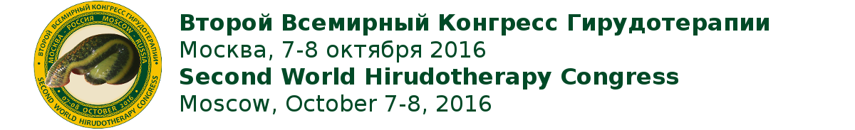 Second World Hirudotherapy Congress